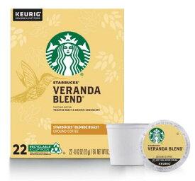 スターバックス ヴェランダ110個(22×5箱) ライトロースト キューリグ kカップ K-CUP Starbucks Veranda