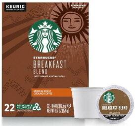 スターバックス ブレックファースト44個(22×2箱) ミディアムロースト キューリグ kカップ K-CUP Starbucks Breakfast blend