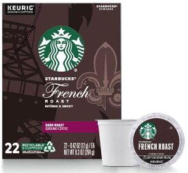 スターバックス フレンチロースト44個(22×2箱) ダークロースト キューリグ kカップ K-CUP Starbucks French Roast