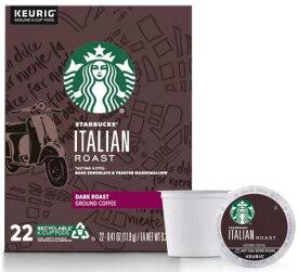 【期限間近セール】スターバックス イタリアンロースト22個(22×1箱) ダークロースト キューリグ kカップ K-CUP Starbucks French Roast 【消費期限2021年6月25日】