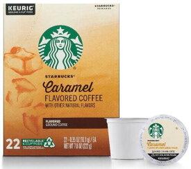 スターバックス キャラメル44個(22×2箱) キューリグ kカップ K-CUP Starbucks Caramel
