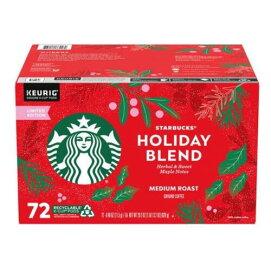 スターバックス ホリデーブレンド 72個 キューリグ kカップ K-CUP Starbucks Holiday Blend