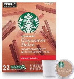 スターバックス シナモンドルチェ44個(22×2箱) ライトロースト キューリグ kカップ K-CUP Starbucks cinnamondolce