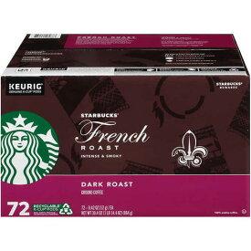 スターバックス フレンチロースト【72個】ダークロースト キューリグ kカップ K-CUP Starbucks French Roast