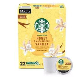 【限定】スターバックス ハニー&マダカスカルバニラ 44個(22×2箱) ミディアムロースト キューリグ kカップ K-CUP Starbucks Honey & Madagascar Vanilla Medium Roast