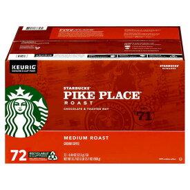 スターバックス パイクプレイス【72個】ミディアムロースト キューリグ kカップ K-CUP Starbucks Pike Place