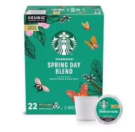 【春限定】スターバックス スプリング 44個(22×2箱) ミディアムロースト キューリグ kカップ K-CUP Starbucks Spring Day Blend Medium Roast