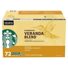 スターバックス ヴェランダ【72個】ライトロースト キューリグ kカップ K-CUP Starbucks Veranda