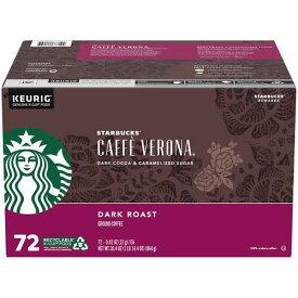 スターバックス カフェベローナ【72個】ダークロースト キューリグ kカップ K-CUP Starbucks Caffé Verona