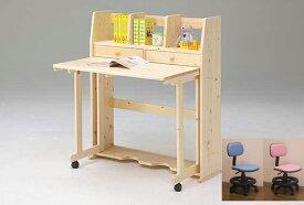 パイン材 学習机 コンパクト折りたたみ式・椅子付(2色対応) 天然木 学習デスク 勉強机 無垢 子供 大人 シンプル ナチュラル ホワイト 木製 おしゃれ かわいい セット 男の子 女の子 好きにも アウトレット セール
