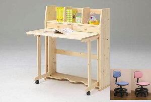 パイン材 学習机 コンパクト折りたたみ式・椅子付(2色対応) 天然木 学習デスク 勉強机 無垢 子供 大人 シンプル ナチュラル ホワイト 木製 おしゃれ かわいい セット 男の子 女の子 好き