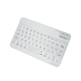 スマホ 10インチ 無線 Bluetooth キーボード ホワイト 持ち歩き パソコン タイピング デザイン おしゃれ iPhone Android iPad BIGSMA3-WH