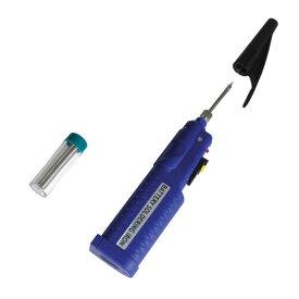 電池式 はんだごて 1個 はんだ 錫線 溶接 ツール 作業 屋外 キャップ付き 持ち運び コンパクト DIY DENTIGOTE