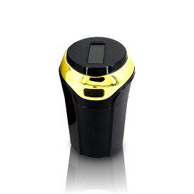 ソーラー式 LED灰皿 ゴールド 車用 LED付 夜間に使う アウトドア用 エアアウトレットブラケット 車載 SOLAHAIZA-GD