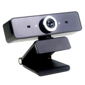 テレワーク webカメラ マイク内蔵 ウェブカメラ 会議 USB マイク付き 自宅 仕事 高音質 PC パソコン チャット TTTCAMS