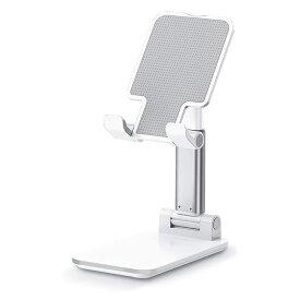 スマホスタンド タブレットスタンド ホワイト 折り畳み 角度高さ調整可能 携帯電話 スタンド スマホ ホルダー 滑り止め付き ZM01-WH