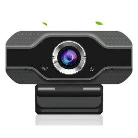 1080P HD Webカメラ ウェブカメラ マイク内蔵 オートフォーカス 広角 高画質 PCカメラ 角度調節可 ユーチューバーライブ 在宅勤務 A52-1080P
