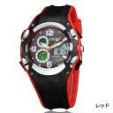 OHSEN 腕時計 キッズ スポーツ アナデジ表示 LCDバックライト 日付曜日 アラーム 30M防水 ブラック レッド