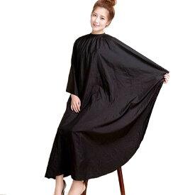 カリスマクロス ブラック 美容院 散髪 カット カラークロス 自宅 本格 大きい 美容室 高品質 CARICLOTH-BK