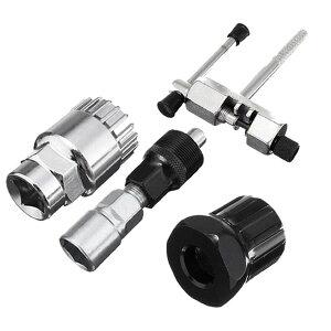自転車修理工具 自転車 修理 工具 セット キット 4in1 タイヤ修理 マルチツール ZITEKOGUS