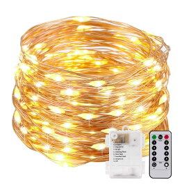 イドリムネーション イエロー LED ライト 100球 10m 電池式 リモコン付 8パ 防水 クリスマス 飾り DRIMUNATI-YE