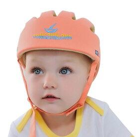 洗エルメット オレンジ 洗える スポンジ ヘルメット ベビー 幼児 用 可愛い 綿100% 可愛い お洒落 清潔 帽子 ARAMET-OR