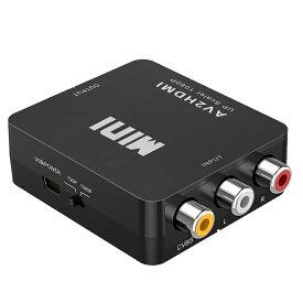 AV to HDMI 変換 コンバーター RCA to HDMI変換コンバーター PS3 AV to HDMI 変換器 DEZITUBE