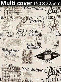 프렌치 멀티 커버 150×225 cm (파리스) 에펠탑 침대 커버 소파 커버 테이블크로스 서해안풍아메리칸 잡화