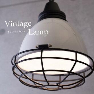 천정 조명 멋쟁이 조명 조명기구 램프 인더스트리얼 램프 미국 잡화 서해안 서해안풍인테리어 아메리칸 잡화