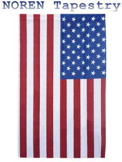 아메리칸 포렴 태피스트리 85×135 cm (성조기/ USA ) 미국 국기 커텐 눈 가림 서해안풍아메리칸 잡화