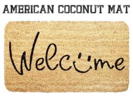 ココナツマット 屋外用玄関マット ( ウェルカム スマイル 2 /COMASM2 ) ココマット コイヤーマット 西海岸風 インテリア アメリカン雑貨 アメリカ 雑貨