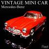 美國的賓士300SL微型轎車(1/36規模)女孩兒翅膀Mercedes-Benz德國車梅賽德斯賓士跑車拉背玩具車復古汽車跑車室內裝飾雜貨式1954年