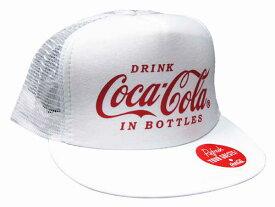 コカ・コーラ(Coca-Cola)アメリカン メッシュキャップ ホワイト COCA・COLA CAP アメカジ カジュアル【ベースボールキャップ】帽子 ブランド ドリンク アメリカ雑貨 アメ雑貨 コカコーラ 西海岸風 インテリア アメリカン雑貨