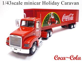 Coca-Cola (코카콜라) 다이캐스트 미니 휴일 캐 라 반 1/43 (43cm) 스케일 미니 코카콜라 브랜드 상품