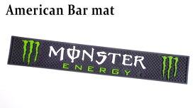 モンスターエナジー バーマット/グラスマット(ロングサイズ)アメリカ おしゃれ 輸入 バーグッズ パブ バー エナジードリンク