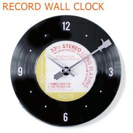レコード ウォールクロック (WH) 白 壁掛け時計 アナログ盤 LPレコード カフェ 音楽 プレゼント オシャレ 時計 レトロ 西海岸風 インテリア アメリカン雑貨