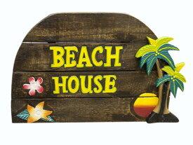 ハワイアン ウッド サインボード ビーチハウス(BEACH HOUSE AZ003)メッセージ看板 木製看板 案内看板 アメリカ看板 看板 アメリカ雑貨 ハワイ 西海岸風 インテリア アメリカン雑貨