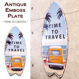 カリフォルニアン サーフボード メタルサイン TIME TO TRAVEL(AZ 19003)エンボス(凸凹)70cm 西海岸 インテリア 看板 ショップ サーフィン アメリカ看板 ブリキ看板 アメリカン雑貨