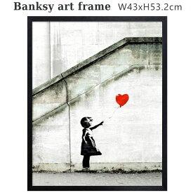 バンクシー アートフレーム (レッドバルーン) Banksy ポスター 赤い風船 ストリートアート グラフィティー パネル ペインティング 絵 複製画 代表作 有名作品 グッズ 愛はゴミ箱の中へ 店舗用ポスター 西海岸風 インテリア アメリカン雑貨