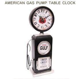 ガスポンプ型 スタンドクロック 置時計 GULF(ガルフ ブラック)黒 ルート66 ガレージ 卓上 おしゃれ時計 ビンテージ アンティーク アメリカ雑貨 ガレージ 西海岸風 インテリア アメリカン雑貨