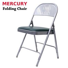 マーキュリー フォルディングチェア グリーン/SV 折り畳みイス MERCURY インダストリアル アウトドア ダイニング おしゃれ レトロ 椅子 オールドアメリカン 西海岸風 塩系 インテリア アメリカン雑貨