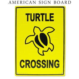 看板 店舗用 TURTLE CROSSING 海亀の通り道 CA71 イエロー サインボード 警告看板 サーフィン 海 ハワイアン オールドアメリカン プラスチック看板 プレート おしゃれ 西海岸風 インテリア アメリカン雑貨