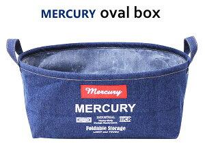 MERCURY オーバルバケツ M (デニム) 折りたたみ 収納ボックス マーキュリー 整理 布 カゴ 内側 コーティング コンパクト 洗濯カゴ バスケット おしゃれ ソフト ラウンド 西海岸風 インテリア ア