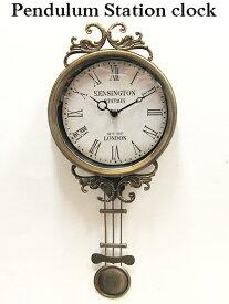 振り子時計 ペンデュラム ウォールクロック GD (AK200301BR) ゴールド ブロンズ おしゃれ カフェ アンティーク ビンテージデザイン 壁掛け時計 レトロ ビンテージ 西海岸風 インテリア アメリカン雑貨