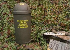 世田谷ベース 弾薬庫 アーミーデザインの45Lダストボックス ゴミ箱 ダストボックス ダストBOX アメリカ雑貨 アメ雑貨 アメ雑 西海岸風 インテリア アメリカン雑貨