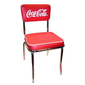 Coca-Cola コカコーラ カフェチェア USA アメリカンダイナー 椅子 チェアー カフェ アメリカ雑貨 ダイナー 西海岸風 インテリア アメリカン雑貨