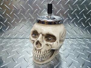大容量 スカルヘッド(SKULL)のガレージ灰皿 回転灰皿(フタ付) [雑貨 喫煙具] 喫煙グッズ 喫煙雑貨 西海岸風 インテリア アメリカン雑貨