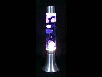 lavieen  라쿠텐 일본: 하우스 청소년 프로 모션 램프 실버 (WH/BL ...