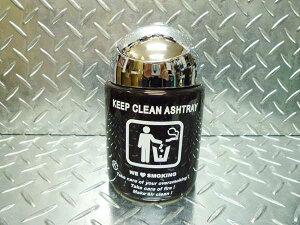 大容量 ガレージ灰皿(KEEP CLEAN)ブラック ドーム型灰皿(フタ付) [雑貨 喫煙具] 喫煙グッズ 喫煙雑貨 西海岸風 インテリア アメリカン雑貨