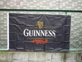 (GUINNESS)ギネス ギネスビール フラッグ タペストリー アメリカ 輸入 バーグッズ パブ バー ウイスキー テネシー バーボン 西海岸風 インテリア アメリカン雑貨